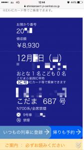 IMG_1679